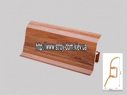 Плинтус 'Plint' AM60 — 01 с кабель-каналом глянцевый дуб