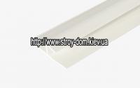 Профиль ПВХ соединительная полоса белая ( 3 м.п. )