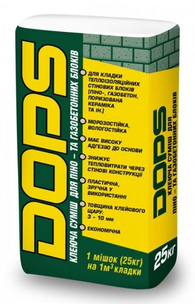 Клеевая смесь для пено- и газобетонных блоков Dops