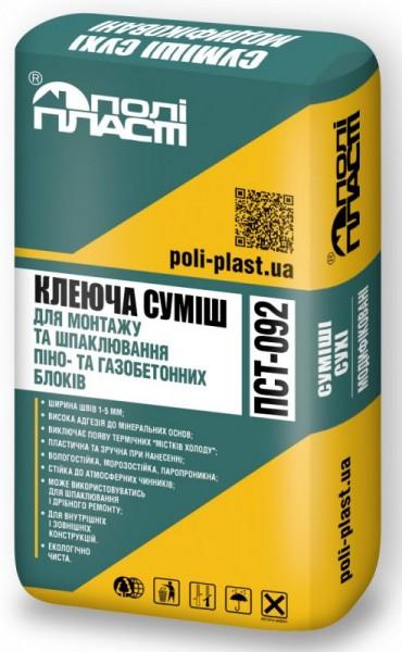 Клеевая смесь для монтажа и шпаклевания пено- и газобетонных блоков