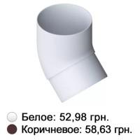 Колено 45° белое Альта-Профиль