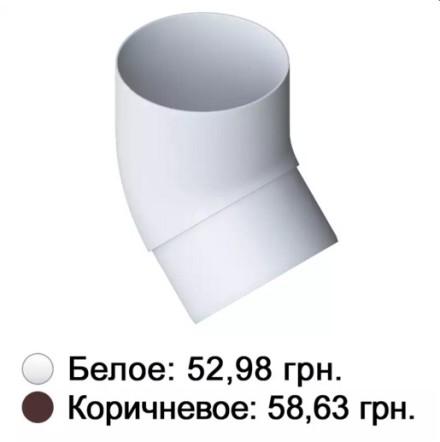 Колено 45° коричневое Альта-Профиль
