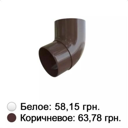 Колено 67° белое Альта-Профиль