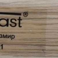 Плинтус T-plast высота 58 мм  061 Дуб измир