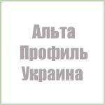 Продукция Альта-Профиль Украина