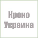Продукция Кроно-Украина