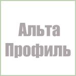 Продукция Альта-Профиль