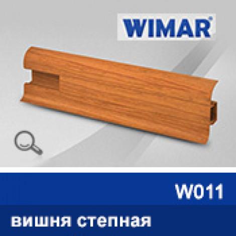 Плинтус WIMAR 55мм с кабель-каналом матовый, W011 вишня дикая