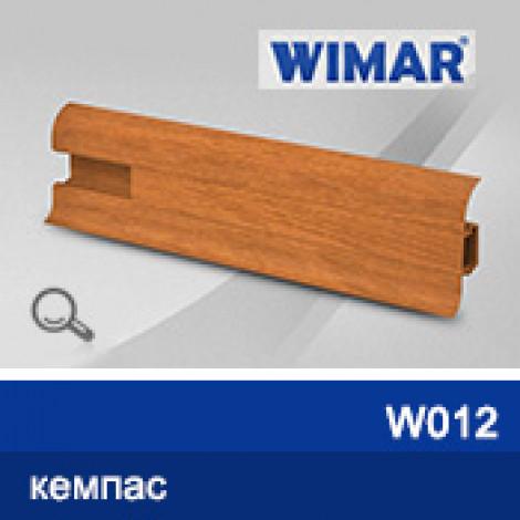 Плинтус WIMAR 55мм с кабель-каналом матовый, W012 кемпас