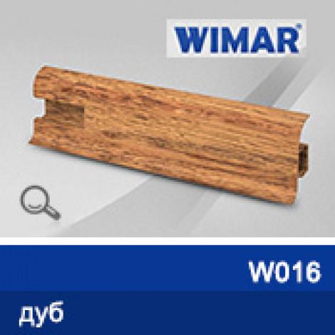 Фото - Плинтус WIMAR 55мм с кабель-каналом матовый, W016 дуб