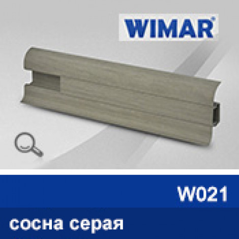 Фото - Плинтус WIMAR 55мм с кабель-каналом матовый, W021 дуб серый