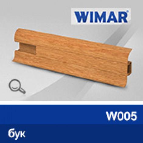 Фото - Плинтус WIMAR 55мм с кабель-каналом матовый, W005 бук