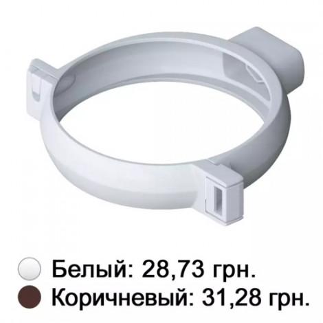 Фото - Хомут трубы пластик белый Альта-Профиль