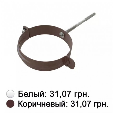 Фото - Хомут трубы метал белый Альта-Профиль