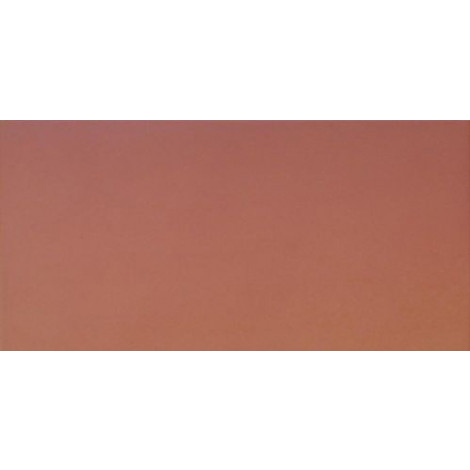 Фото - Плитка Cerrad Kalahary 14.8x30x11