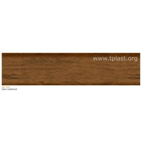 Фото - Плинтус T-plast высота 58 мм 022 Орех кофейный