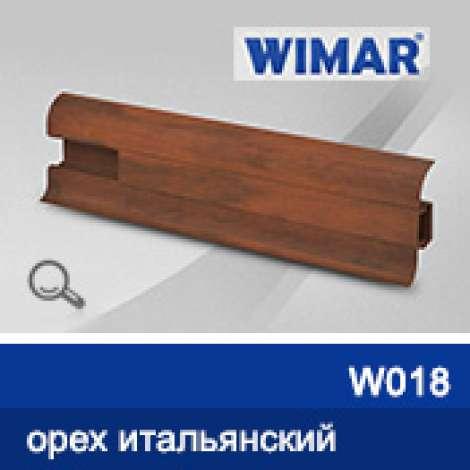 Фото - Плинтус WIMAR 55мм с кабель-каналом матовый, W018 орех итальянский