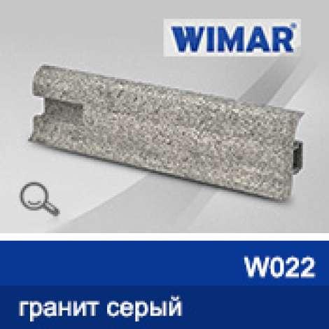 Фото - Плинтус WIMAR 55мм с кабель-каналом матовый, W022 гранит серый
