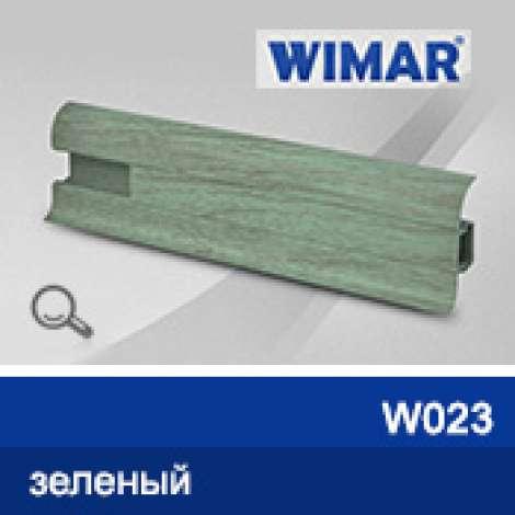 Фото - Плинтус WIMAR 55мм с кабель-каналом матовый, W023 зеленый