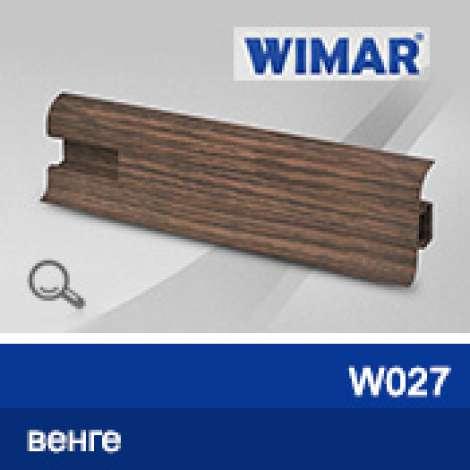 Фото - Плинтус WIMAR 55мм с кабель-каналом матовый, W027 венге
