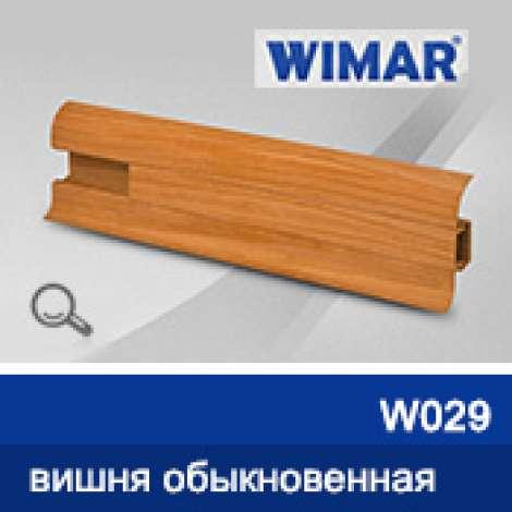 Фото - Плинтус WIMAR 55мм с кабель-каналом матовый, W029 вишня обыкновенная