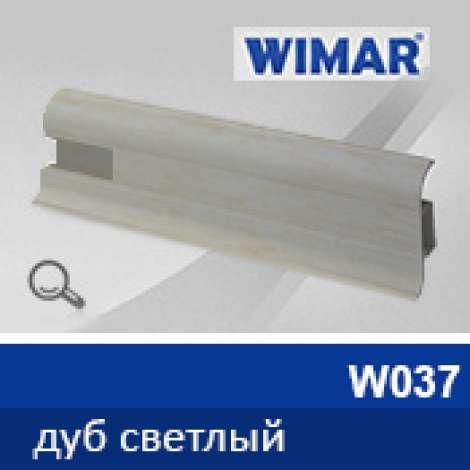 Фото - Плинтус WIMAR 55мм с кабель-каналом матовый, W037 дуб светлый