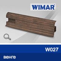 Картинка - Плинтус WIMAR 55мм с кабель-каналом матовый, W027 венге