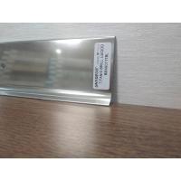 Картинка - Алюминиевый плинтус Luciano alluboard 2000x60x11 серебро полированное BM6011ABL