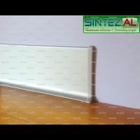 Картинка - Алюминиевый плинтус SINTEZAL P-80