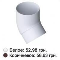 Картинка - Колено 45° белое Альта-Профиль