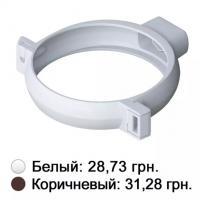 Картинка - Хомут трубы пластик белый Альта-Профиль
