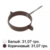 Картинка - Хомут трубы метал белый Альта-Профиль