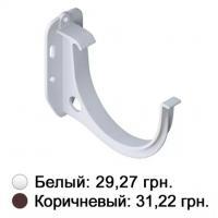 Картинка - Кронштейн желоба пластик белый Альта-Профиль