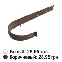 Картинка - Кронштейн желоба метал коричневый Альта-Профиль