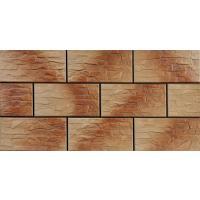 Картинка - Плитка Cerrad Cer 8 Mocca 14,8x30x0.9 (Фасадный камень)
