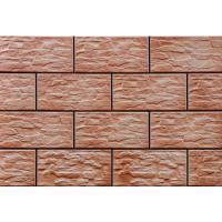 Плитка Cerrad Cer 22 Oliwin 14,8x30x0.9 (Фасадный камень)
