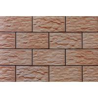 Картинка - Плитка Cerrad Cer 23 Agat 14,8x30x0.9 (Фасадный камень)