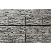 Плитка Cerrad Cer 26 Onyks 14,8x30x0.9 (Фасадный камень)