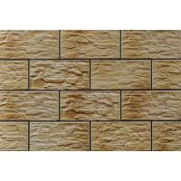 Плитка Cerrad Cer 29 Turmalin 14,8x30x0.9 (Фасадный камень)