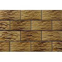 Картинка - Плитка Cerrad Cer 33 Limonit 14,8x30x0.9 (Фасадный камень)