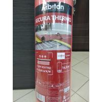 Картинка - Подложка Arbiton Secura Thermo 1.6 мм
