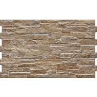 Картинка - Плитка Cerrad Nigella Terra 30x49x10 (Фасадный камень)