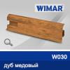 Фото - Плинтус WIMAR 55мм с кабель-каналом матовый, W030 дуб медовый -  №2