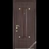Фото - Входная дверь Страж Эклипс орех темный -  №2