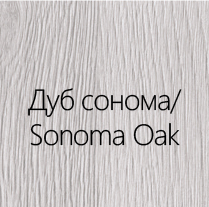 Дуб Сонома