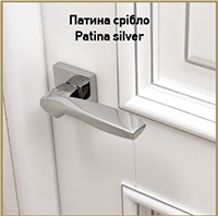 Патина Серебро