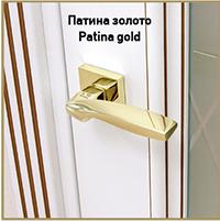Патина Золото