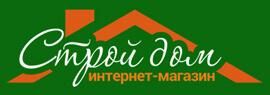 Интернет-магазин «Строй Дом»