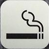 Устойчив к ожогам от сигарет
