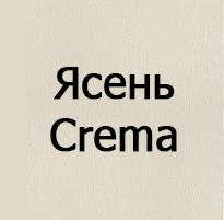 Ясень крема